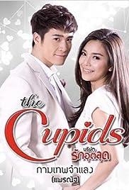 The Cupids Series: Kammathep Jum Laeng Poster