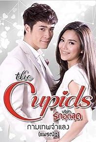 Primary photo for The Cupids Series: Kammathep Jum Laeng