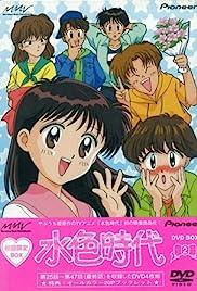 Mizuiro jidai Poster