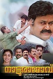 Natturajavu (2004) filme kostenlos