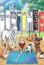 Oda Cinnamon Nobunaga Poster