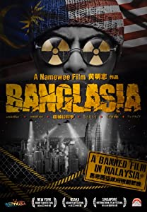 the Banglasia download