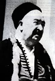 Bulgari ot staro vreme Poster