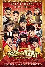Emperor Holidays (2015)