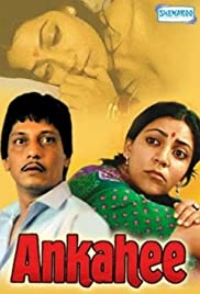 Ankahee Poster