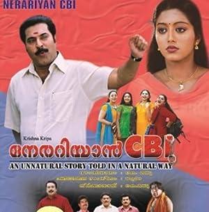 Mystery Nerariyan CBI Movie