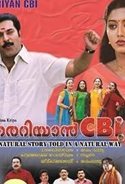 Nerariyan CBI Poster
