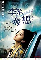 Li Mi De Cai Xiang