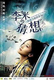 Li Mi de caixiang(2008) Poster - Movie Forum, Cast, Reviews