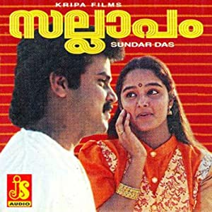 Divx movies direct downloads Sallapam India [4K2160p]