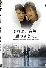 Tsui ni bareta Poster
