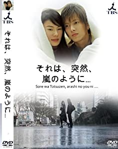 Full dvd movies unlimited dvd download Otto ga iru no ni by none [360p]