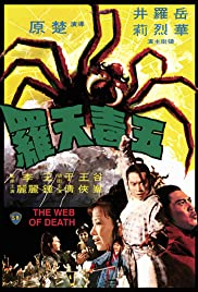 The Web of Death Poster