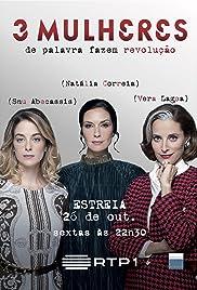 Três Mulheres Poster