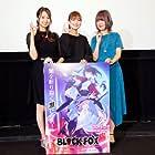 Haruka Tomatsu and Ayaka Nanase at an event for Blackfox (2019)