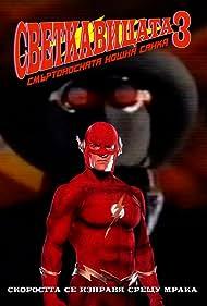 Flash III: Deadly Nightshade (1992)