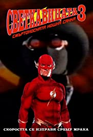 Flash III: Deadly Nightshade Poster