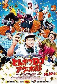Tonkatsu DJ Age-Taro Poster