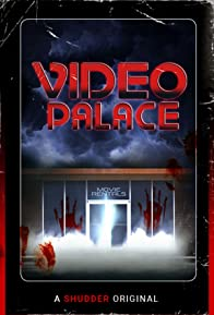 Primary photo for Video Palace