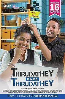 Thirudathey Papa Thirudathey (2018)