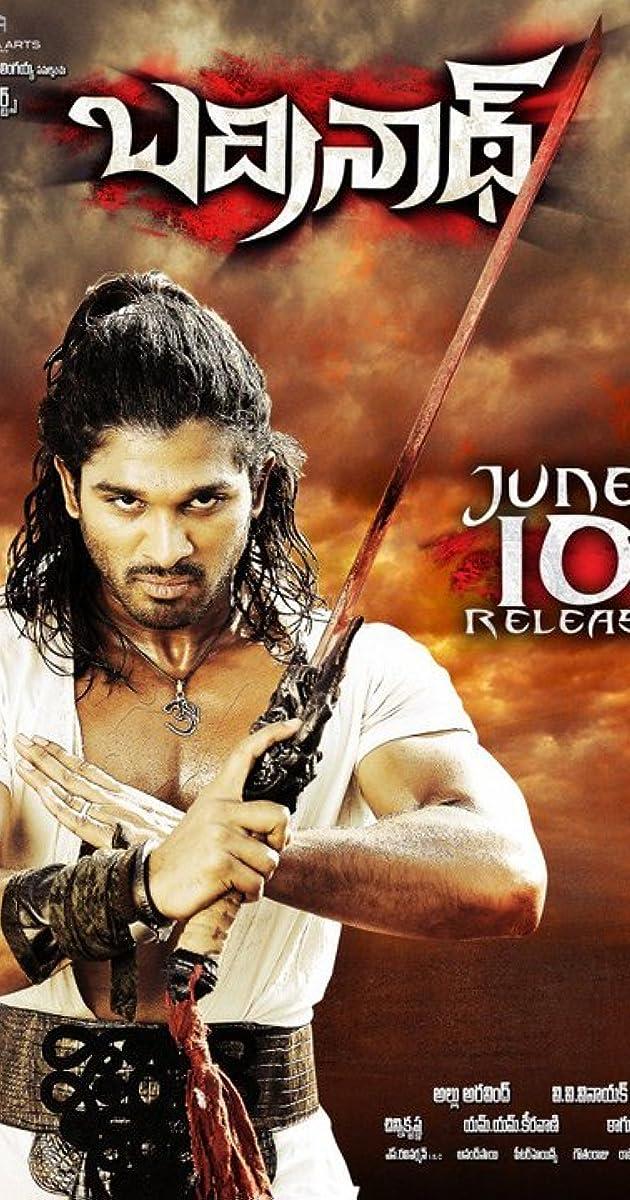 Krishna Arjun Movie 5 Full Movie English Sub Download