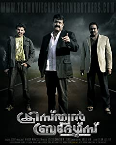 Christian Brothers tamil dubbed movie free download