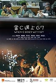 When C Goes with G7 (2013) film en francais gratuit