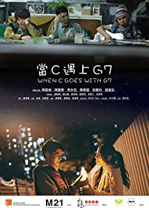 Watch free movie divx When C Goes with G7 Hong Kong [1280p]