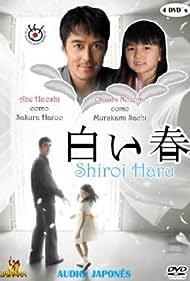 Shiroi haru (2009)