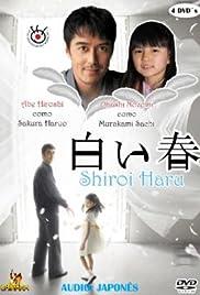 Shiroi haru Poster