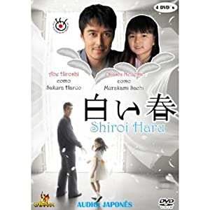 Descargas legales de películas digitales Shiroi haru - Episodio #1.2 [640x352] [720x576], Risa Nagai, Yuriko Yoshitaka, Yûya Endô, Shinsuke Aoki