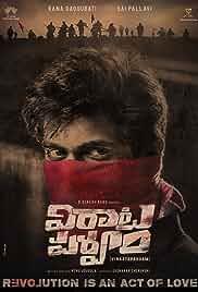 Virata Parvam (2021) HDRip telugu Full Movie Watch Online Free MovieRulz