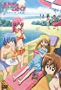 Hayate the Combat Butler OVA (2009) Poster