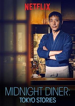 دانلود زیرنویس فارسی سریال Midnight Diner: Tokyo Stories 2016 فصل 1 قسمت 1 هماهنگ با نسخه 1080p