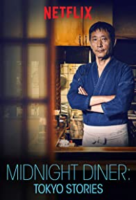 Primary photo for Midnight Diner: Tokyo Stories