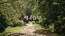 Episode #1.40