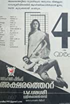 Akshrathettu