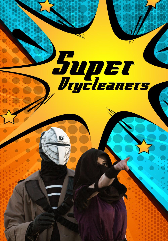 Skylar Radzion and Adam Forward in Super Drycleaners (2017)