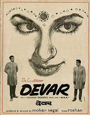 Devar movie, song and  lyrics