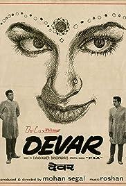 Devar Poster