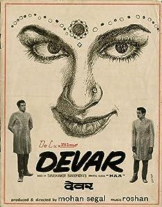 Sites for torrent downloading movies Devar by Basu Bhattacharya [480x640]