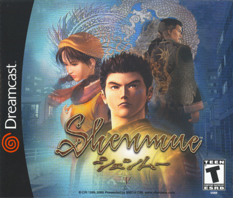 Shenmue best Dreamcast games