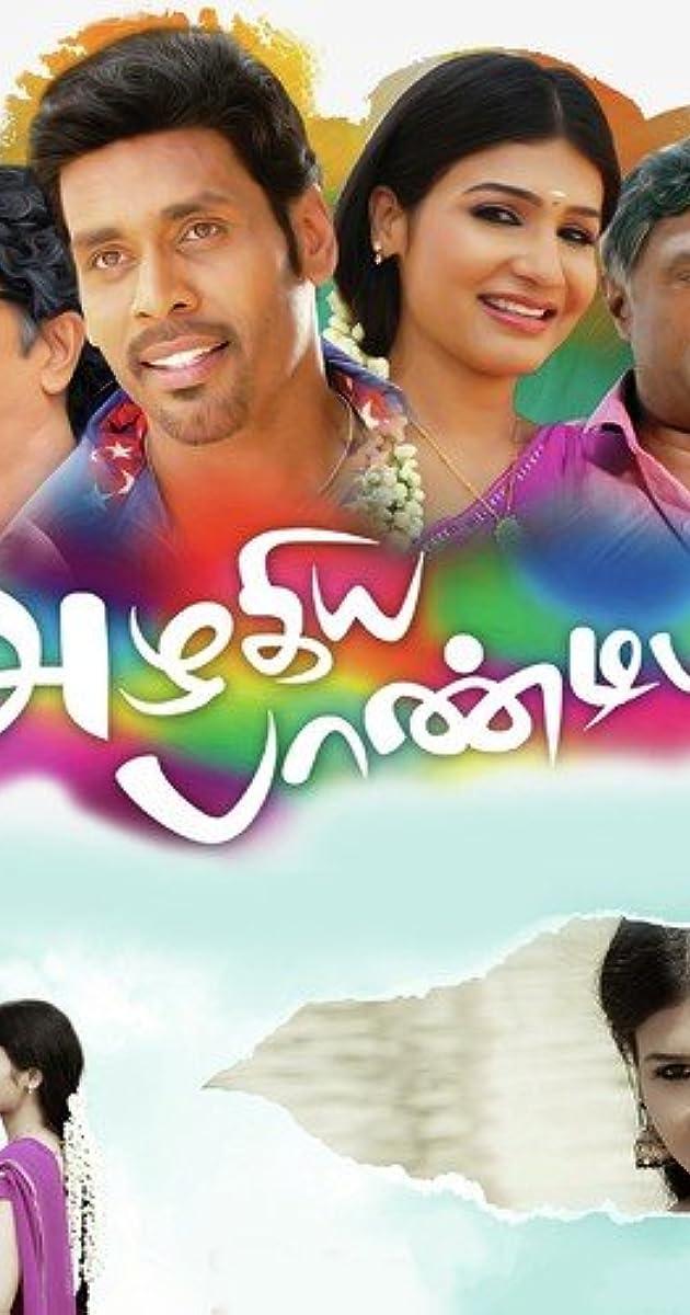Azhagiya Pandipuram (2014) - Full Cast & Crew - IMDb
