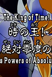 The King of Time! Hyoga's Absolute Zero Air! Poster