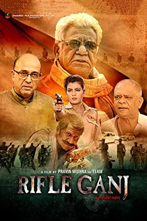 Rifle Ganj movie, song and  lyrics