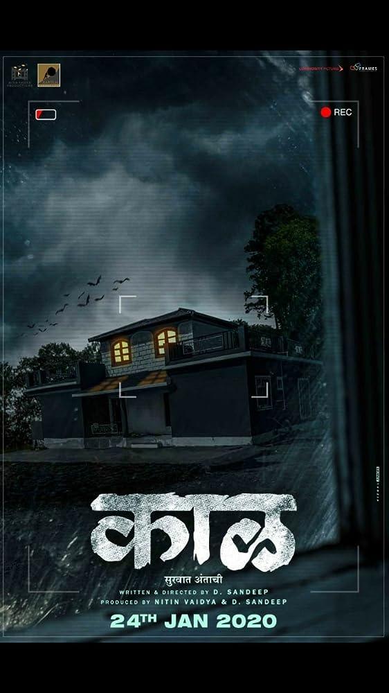Kaaal (2020) Marathi 720p WEB-DL