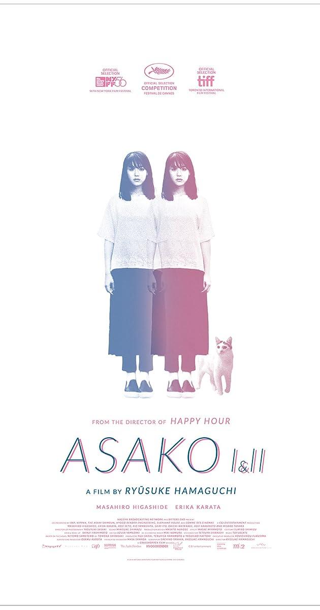 Subtitle of Asako I & II