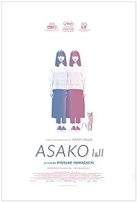 Asako I & II (Netemo sametemo)อาซาโกะ
