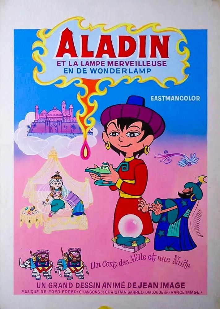 Aladdin The Magic Lamp 1970