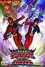 Mahou Sentai Magiranger vs. Dekaranger (2006) Poster